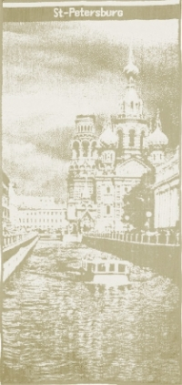 Санкт-Петербург 150
