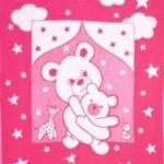 """Байковое одеяло """"Мечтатель"""" розовое"""