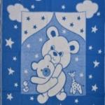 Байковое одеяло синее