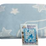 """Байковое одеяло """"Соня"""" голубое"""