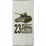 Танк 2- 150