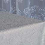 Журавинка серебро 148